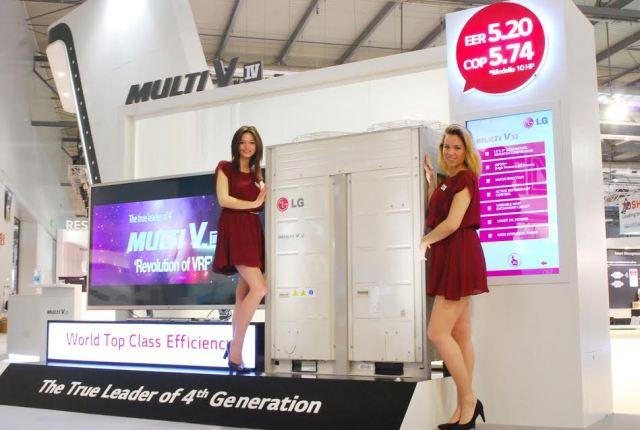 H παρουσία της LG στη φετινή MCE Expo 2014