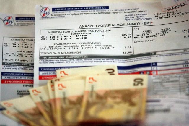 Ο λογαριασμός στους καταναλωτές…