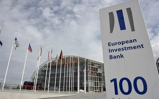 Μνημόνιο συνεργασίας ΕΤΕπ – Ελληνικού Επενδυτικού Ταμείου