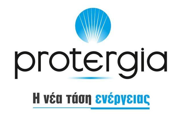 H Protergia στη λιανική αγορά ηλεκτρικής ενέργειας