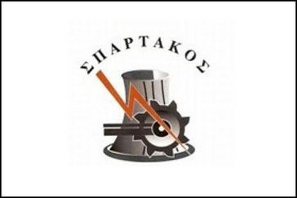 Κάλεσμα σε απεργία από τον Σπάρτακο