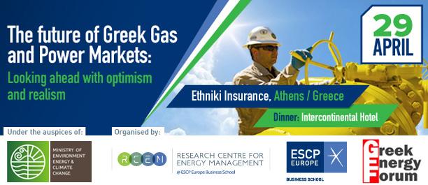 Διεθνές ενεργειακό συνέδριο στην Αθήνα