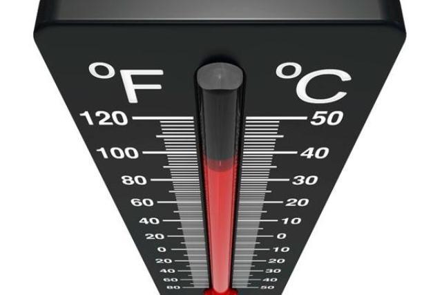 Έκθεση για τη θέρμανση τον Σεπτέμβρη