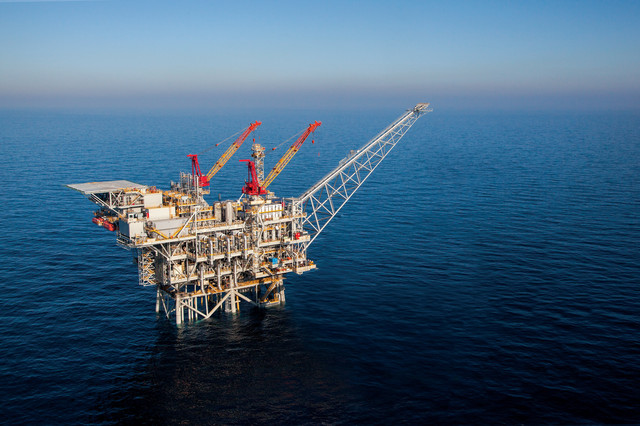 Tamar, The Natural Gas Production Platform Off The Israeli Coast, Is To Begin It's Natural Gas Production