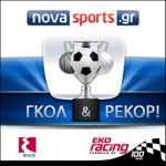 eko racing