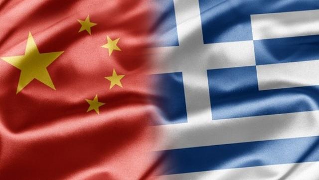 Θαλάσσια Συνεργασία Ελλάδας – Κίνας