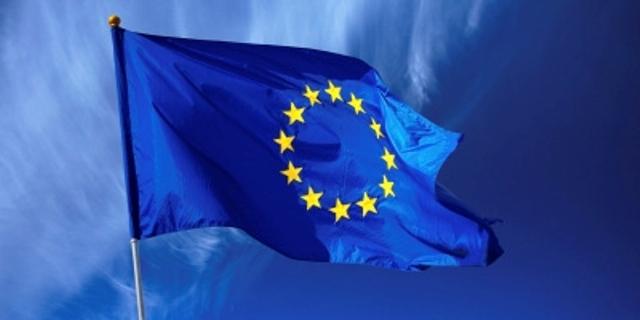 Ευρωπαϊκή ένωση της ενέργειας