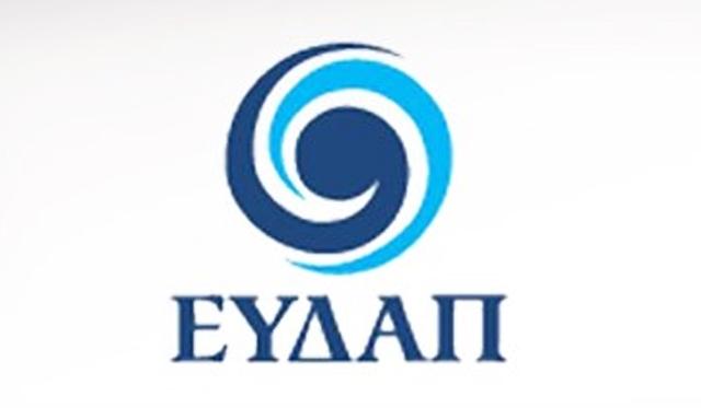 eydap-logo