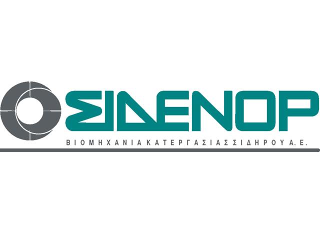 Ανακοίνωση Γ.Σ. για τη Σιδενόρ