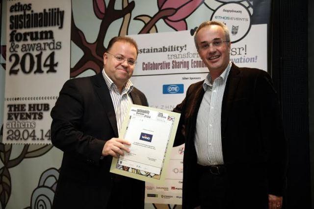 Η Wind στα Ethos Sustainability Awards