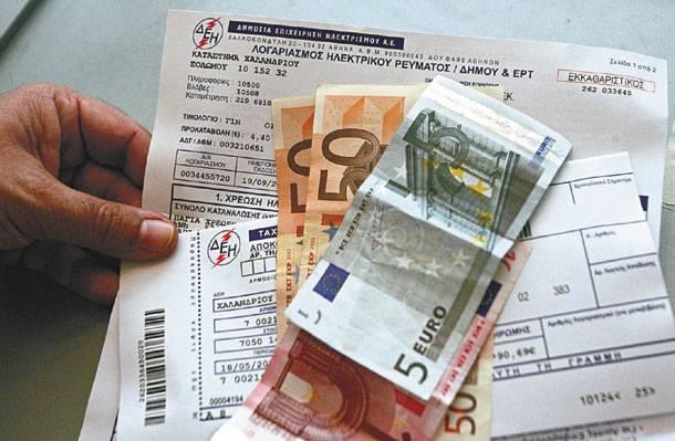 Εκκαθάριση ανεξόφλητων ποσών ΕΕΤΑ 2013