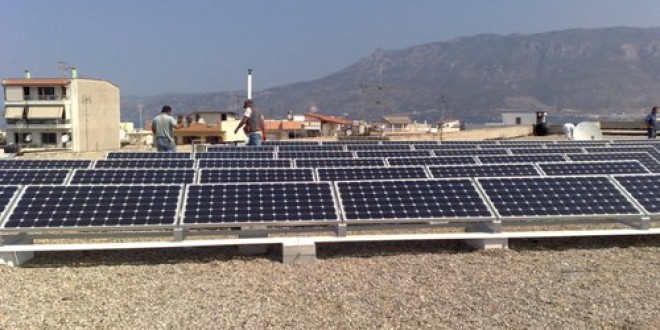 school solar