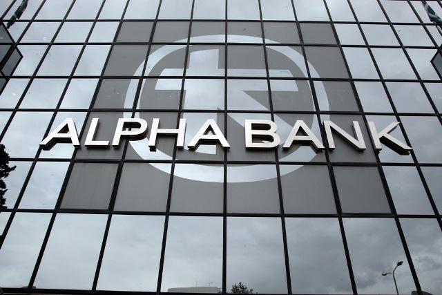 Η Alpha Bank βλέπει θετικά την οικονομία