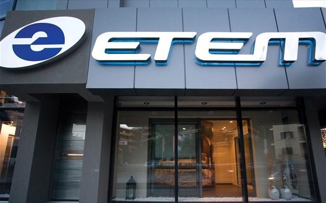 Διευκρινήσεις ΕΤΕΜ για τη συγχώνευση με ΕΛΒΑΛ