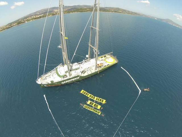 Greenpeace: Σώστε τις θάλασσες από το πετρέλαιο