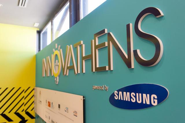 Σκεφτείτε θετικά με το σεμινάριο της Samsung