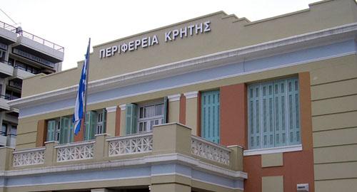 Πρόγραμμα εξοικονόμησης ενέργειας στην Κρήτη