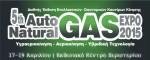Autogas logo