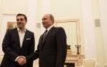 poutin-tsipras-630x400