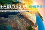 «Ιnvesting in energy»