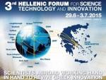 ελληνικό Φόρουμ Επιστήμης, Τεχνολογίας και Καινοτομία