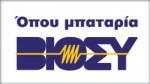 Biosy_tx29_