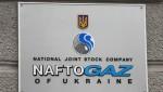 naftogaz_1