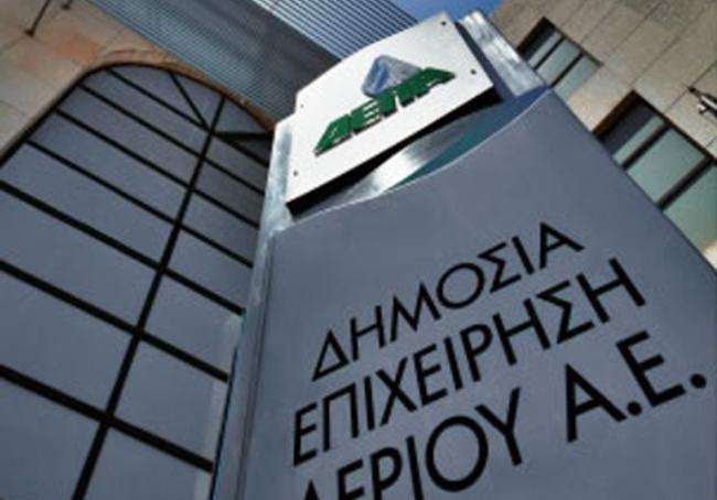 Έρχεται τροπολογία για την ολοκλήρωση του διαγωνισμού για τη ΔΕΠΑ Υποδομών