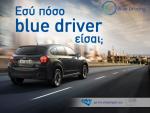 Elin-Bluedriving