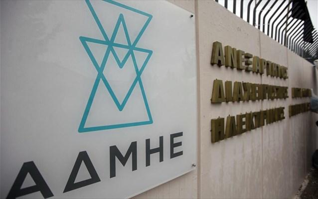 ΑΔΜΗΕ: Έτοιμη η διασύνδεση Κρήτης-Αττικής τον Μάρτιο