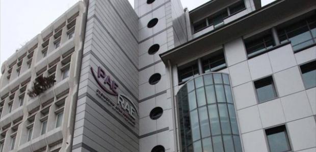 ΡΑΕ: Δύο νέα πληροφοριακά υποσυστήματα για τις αιτήσεις ΑΠΕ