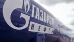 gazprom-pipeline