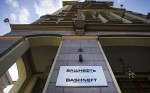 Bashneft-Building-TASS