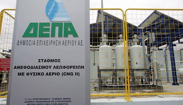 Η ΔΕΠΑ για το Υγροποιημένο Φυσικό Αέριο