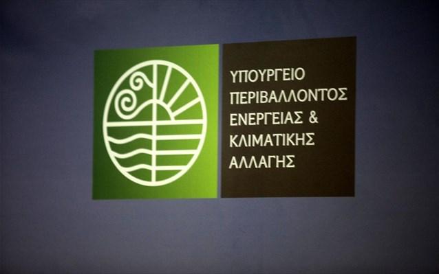 Επίσκεψη του Υπουργού Περιβάλλοντος και Ενέργειας, Κώστα Σκρέκα, και του Υφυπουργού Γιώργου Αμυρά στον Δήμο Μαντουδίου