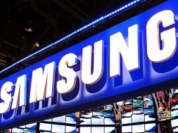 Samsung-Banner-Huge