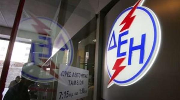 ΔΕΗ: 24.000 αιτήσεις στο πρώτο 10ήμερο της νέας ρύθμισης χρεών