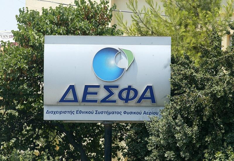 Αέριο: Συγκρατημένες οι προβλέψεις ΔΕΣΦΑ για τη ζήτηση