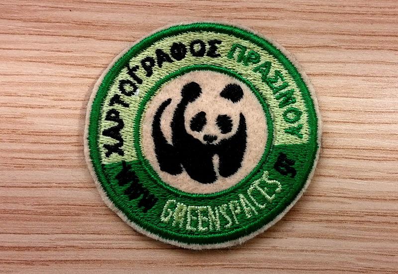Εφαρμογή της WWF για την καταγραφή του πρασίνου στις πόλεις