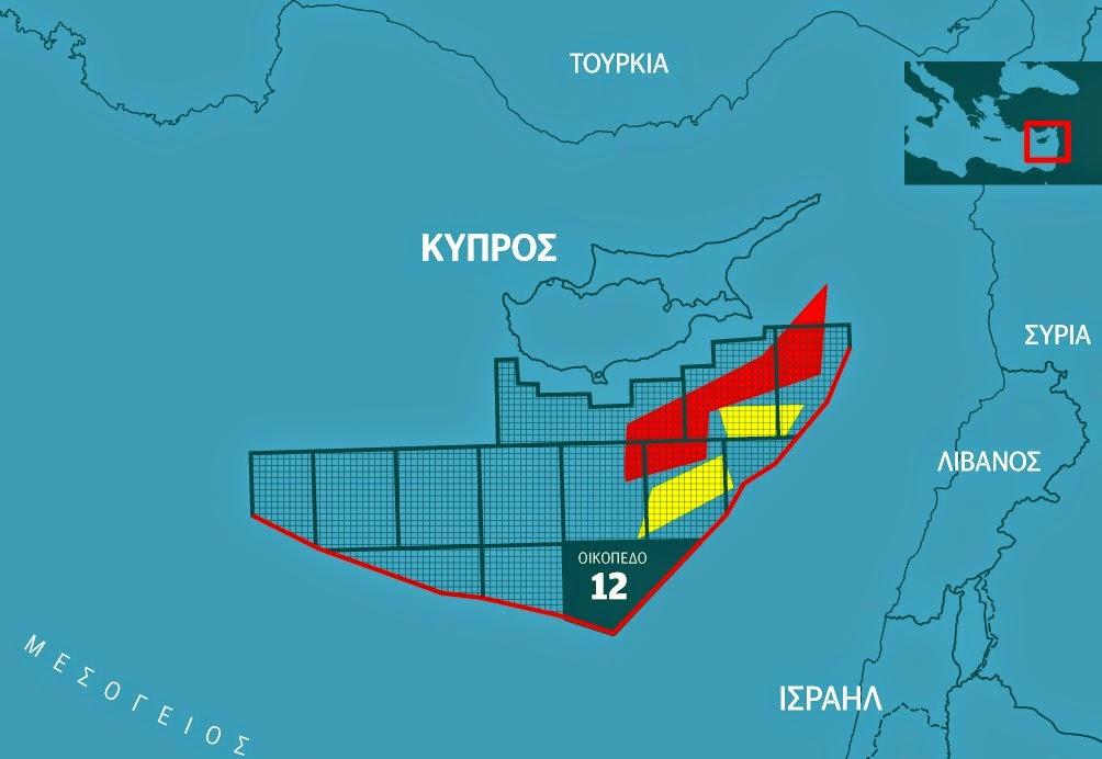 """Eni και Exxon Mobil στο παιγνίδι της κυπριακής ΑΟΖ: Επελέγησαν οι εταιρείες για τα 3 """"οικόπεδα"""""""