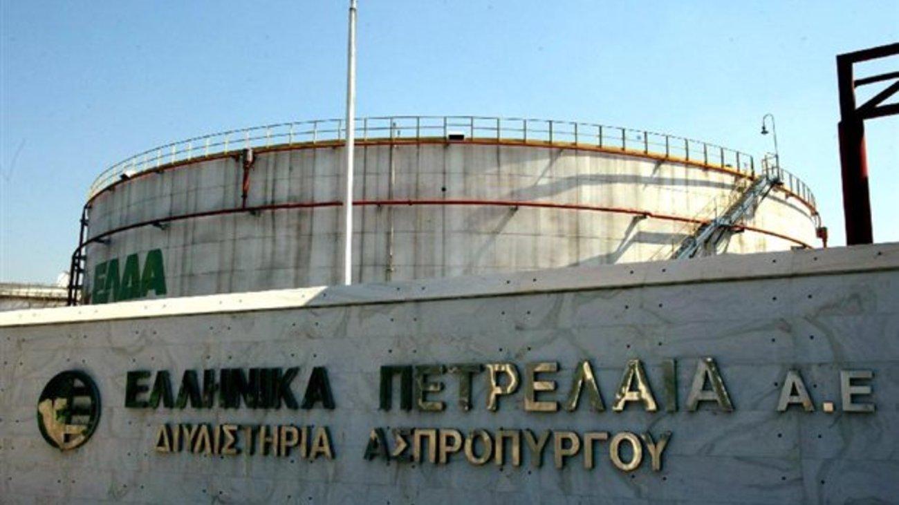 ΕΛΠΕ: Χορηγός στην 45η συνάντηση πετρελαϊκών κεντρικής-νότιας-ανατολικής Ευρώπης και Κασπίας