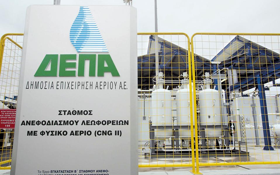ΔΕΠΑ: Διατέθηκαν όλες οι ποσότητες φυσικού αερίου στις δύο δημοπρασίες