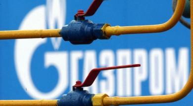 gas_gazprom_aerio_1-thumb-large