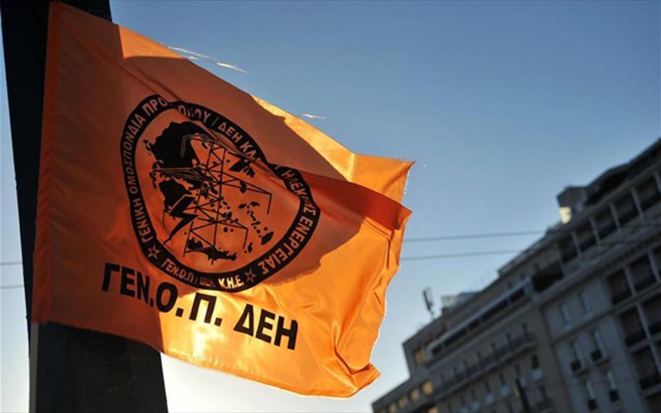 ΓΕΝΟΠ: Επιτίθεται σε ΝΔ-ΠΑΣΟΚ, καλεί σε ξεσηκωμό για το ενδεχόμενο πώλησης μονάδων