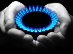 natural_gas_burner