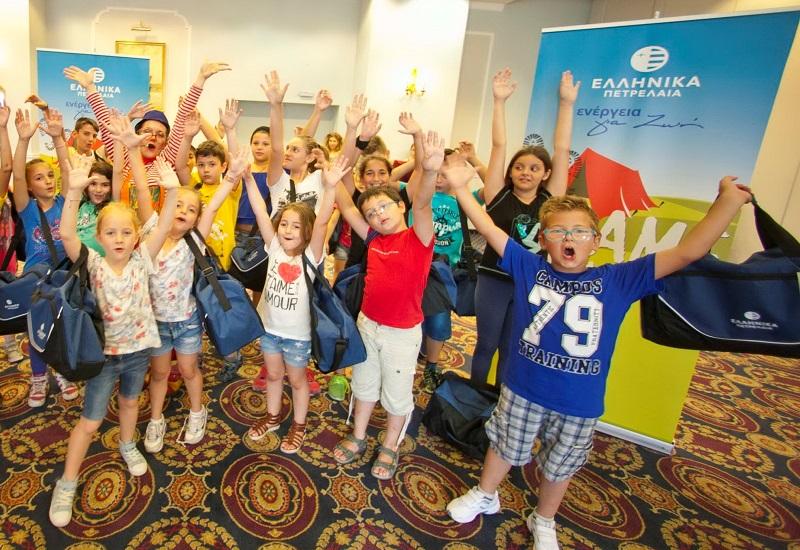 Δωρεάν διακοπές σε 247 παιδιά από τα ΕΛΠΕ