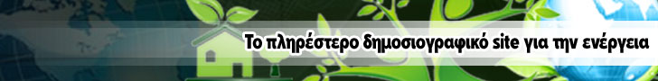 ENERGYin_728x90_nologo