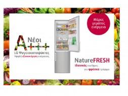 LG Refrigerator Moulinex Promo