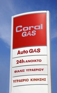 5153ext_coralgas_2012_05_14