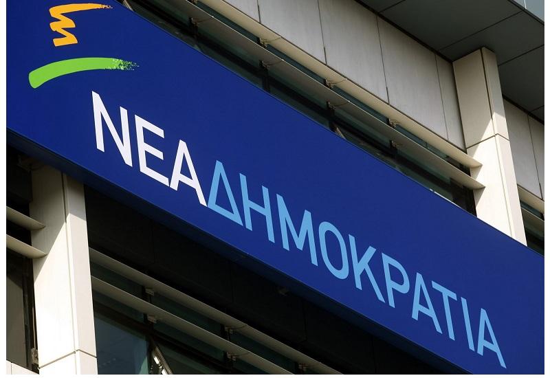 ΝΔ: Ερώτηση για τις προσλήψεις συμβούλων με «χρυσούς» μισθούς